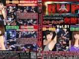 BWP インタージェンダー女勝ち Vol.01