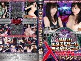 BATTLEエクストリームタイトルマッチ volume.4 リベンジマッチ
