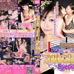 【HD】プロレズリング Special Vol.2