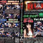 BWP インタージェンダー男勝ち Vol.03