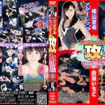 スペシャルファイターの【攻】プロレス技コレクション3