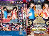 【HD】バトルマスターズチャンピオンシップ 第二試合