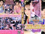【HD】プロレズリング Special Vol.3
