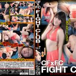CF×FC FIGHT CLUB Vol.7
