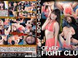 CF×FC FIGHT CLUB Vol.7