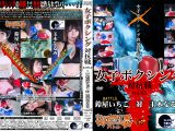 女子ボクシング対抗戦 Vol.03 BATTLE鈴屋いちご 対 SSS玉木なるみ