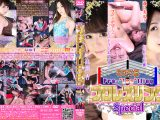 【HD】プロレズリング Special Vol.4