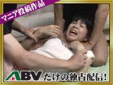 【新特別価格】【投稿】首絞めレイプ無限地獄6