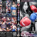 【HD】女神たちの拳闘1