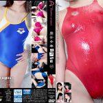 【HD】競泳水着TRIP 5