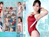 【HD】彼女はアクアマリン?競泳水着のオンナ 2 二宮和香