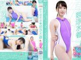 【HD】桜木優希音と競泳水着
