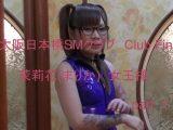 【HD】茉莉花女王様の金蹴り完全版