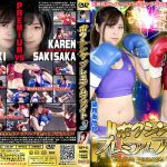 【HD】ボクシングプレミアムファイト 3