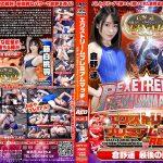 【HD】エクストリームプレミアムマッチ VERSION.RED VOLUME.3
