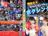 【HD】彼女とプライベートでボクシング01【プレミアム会員限定】