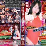 【HD】バトルマスターズチャレンジマッチ1
