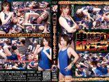 【HD】男勝ちドミネーションMIXファイト 1