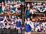 【HD】男勝ちドミネーションMIXファイト 4【プレミアム会員限定】