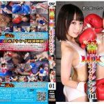 【HD】対面MIXボクシング01