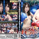 【HD】トップレスボクシングSPECIALファイト 1