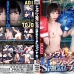 【HD】トップレスボクシングSPECIALファイト 6【プレミアム会員限定】