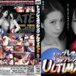 【HD】トップレスボクシングULTIMATE 1【プレミアム会員限定】