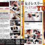 【HD】女子レスラーと接写戦 プレミアム03