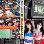 【HD】地下腹パンチボクシング01