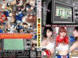 【HD】地下腹パンチボクシング02【プレミアム会員限定】
