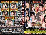 【HD】バトルワールドプロレスリング04 聖戦 超世代抗争