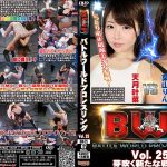 【HD】BWP Vol.25 芽吹く新たな戦士達