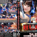 【HD】BWP バトルワールドプロレスリング Vol.31
