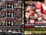 【HD】バトルワールドプロボクシング01【プレミアム会員限定】
