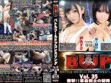 【HD】BWP Vol.35 衝撃!!革命戦士の初陣【プレミアム会員限定】