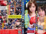 【HD】女子ボクシングに挑戦02