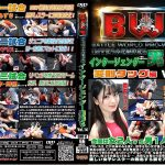 【HD】BWP インタージェンダー男勝ち Vol.14 変則タッグ編【プレミアム会員限定】