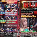 【HD】BWP インタージェンダー女勝ち Vol.06