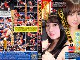 【HD】女子プロレスに挑戦7