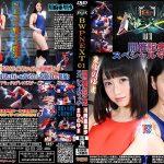 【HD】BWP NEXT01 開催記念スペシャルマッチ まゆのゆまvs川崎亜里沙