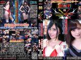 【HD】BWP05 開催記念スペシャルマッチ 川崎亜里沙vs葉月もえ