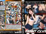 【HD】CF×FC NEW FIGHT CLUB Vol.06