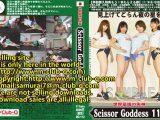 世界最強の失神 ScissorGoddess 112