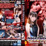 【HD】DIVA TRESPASS #001 The Invader From Battle