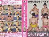 GIRLS FIGHT 129 挑戦の数だけGFがある。