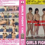 GIRLS FIGHT 130 MEGAZUMO2015 相撲大戦