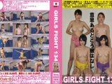 GIRLS FIGHT 134 意思あるところ敵はなし