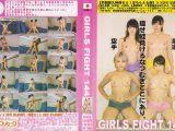 GIRLS FIGHT 144