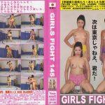 GIRLS FIGHT 145