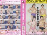 GIRLS FIGHT 151